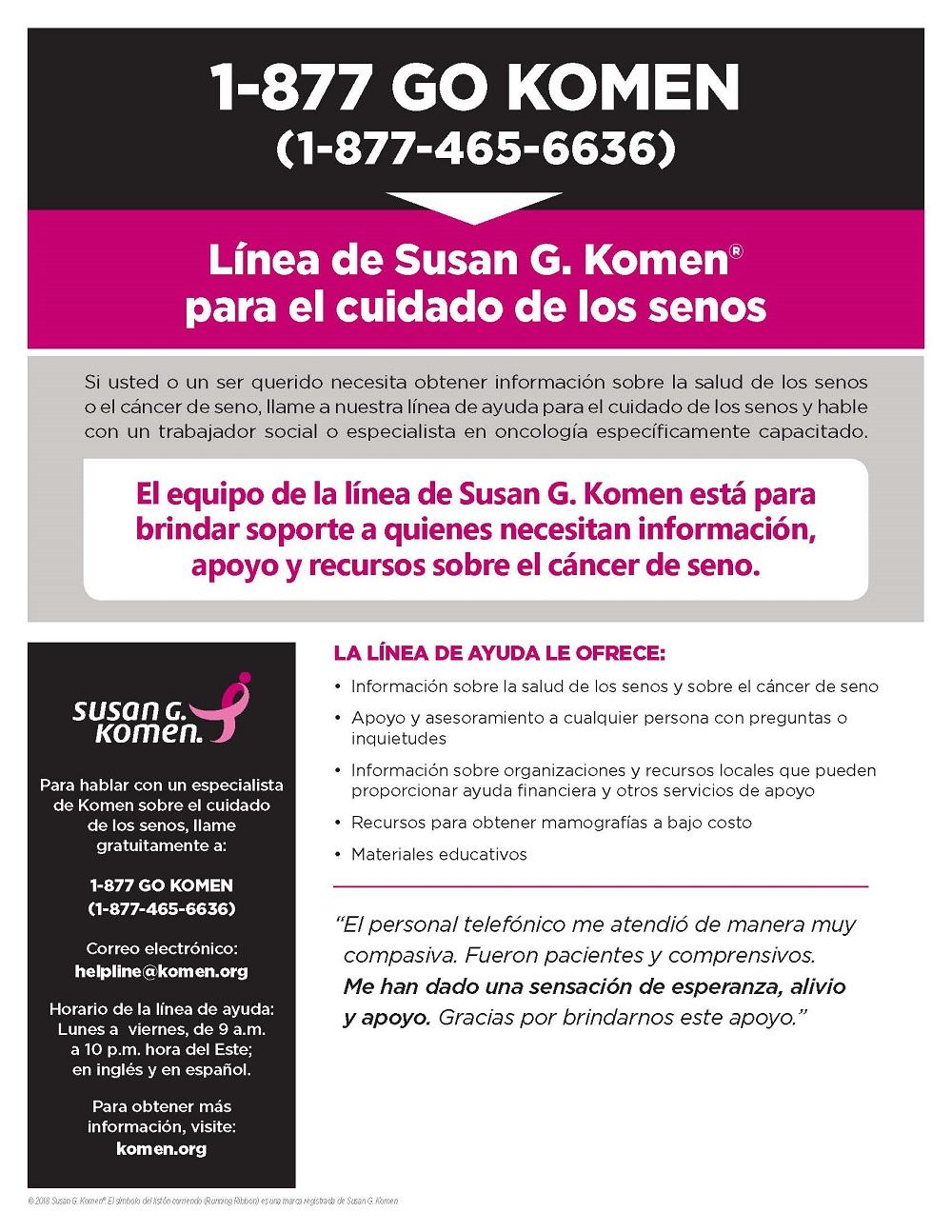 Breast Care Helpline Spn FINAL.jpg