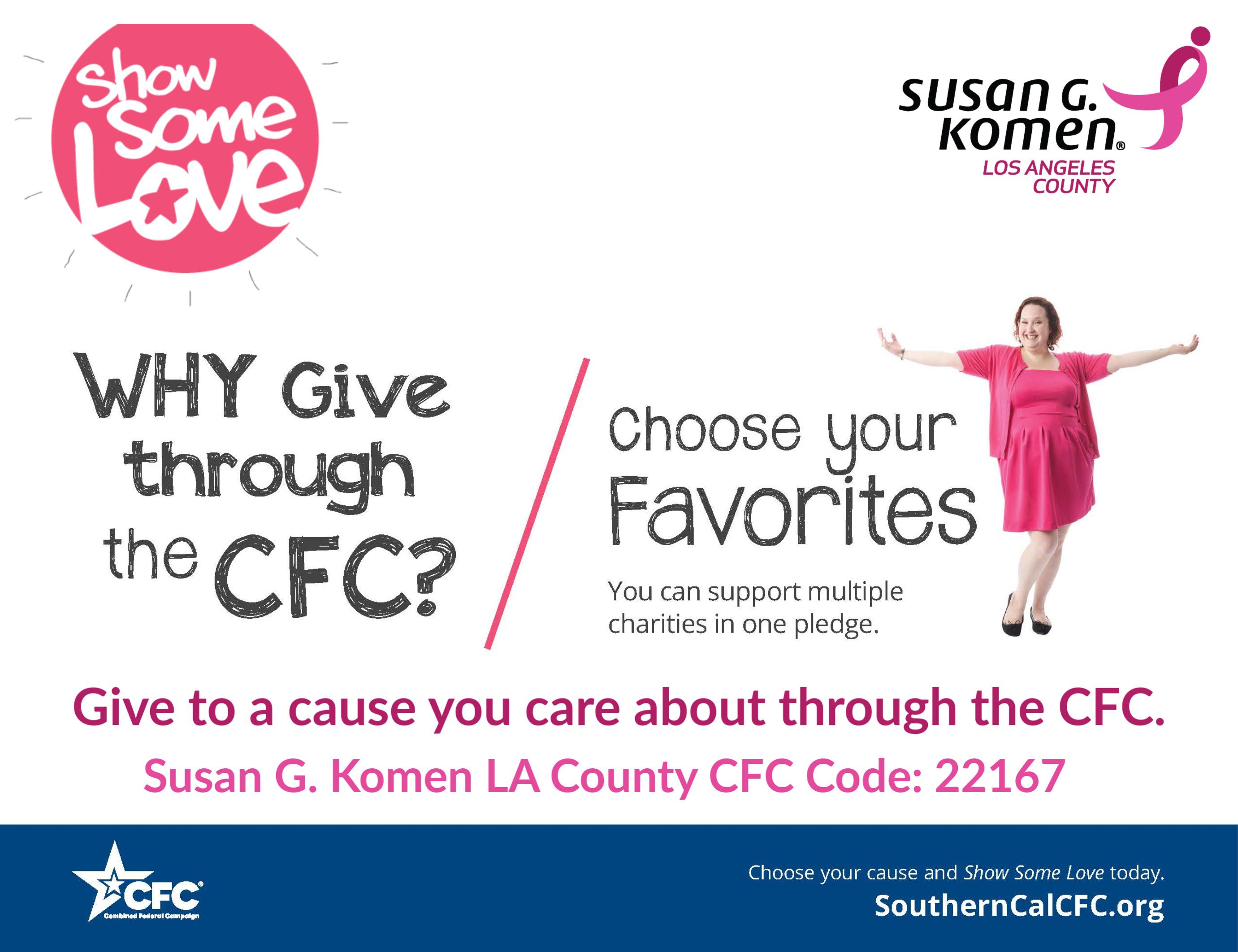 CFC Ad Final.jpg