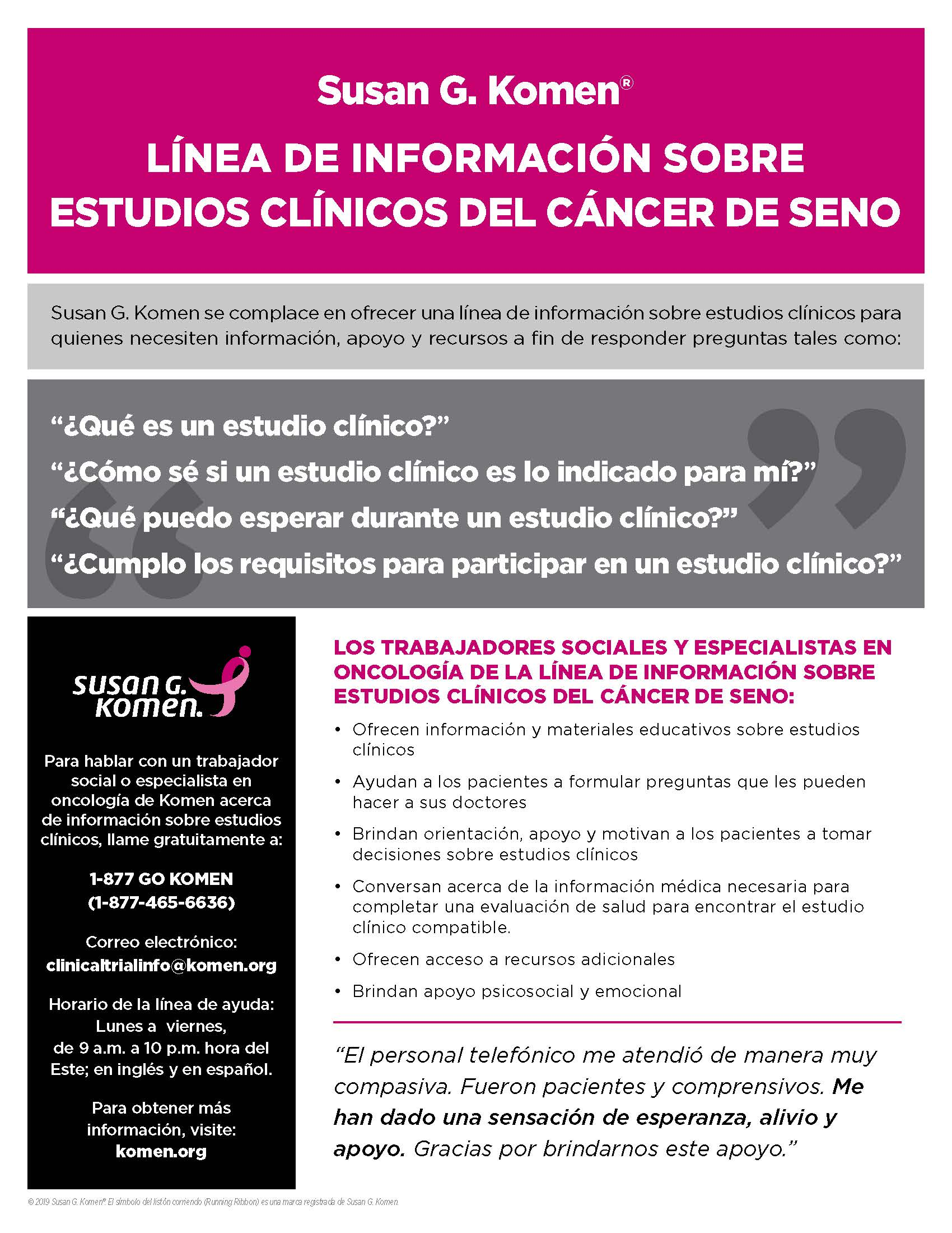 CTIHL Flyer SPANISH 10.7.19.jpg