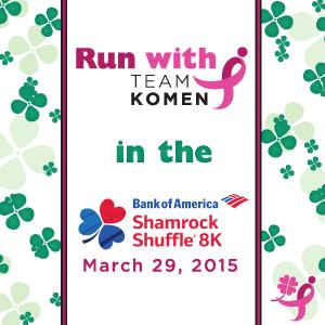 Shamrock Shuffle 2015 v2